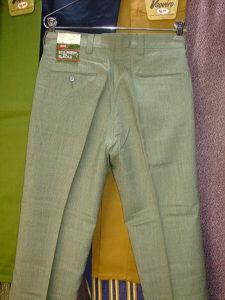 LEVI'S STA-PREST BRAND SLACKS LOT 640-9035