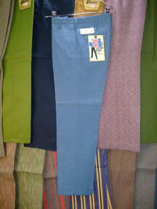 MR DEE CEE LOT 4-1077/440 65%DACRON TRILORAL POLYESTER 35%AVRIL RAYON